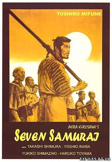 Семь самураев 1954 смотреть онлайн